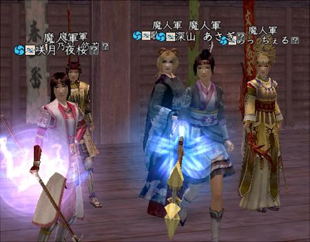 2011_0229_07.jpg