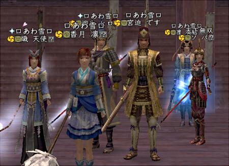 2011_0229_08.jpg