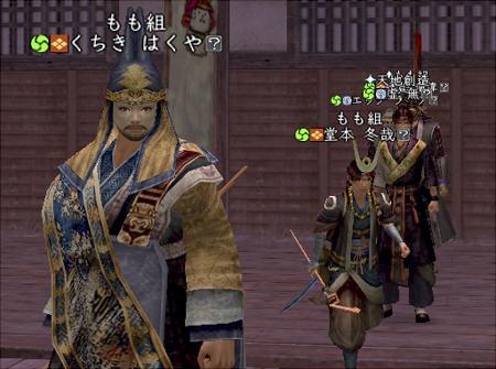 2011_0229_09.jpg