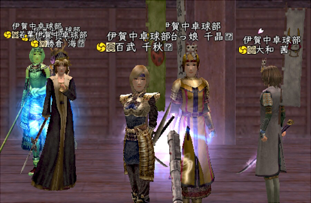 2011_0229_10.jpg