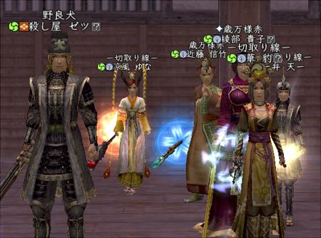 2011_0229_12.jpg