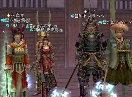 2011_0229_17.jpg