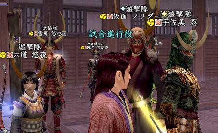 2011_0229_19.jpg