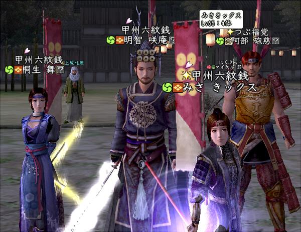 2011_0229_22.jpg