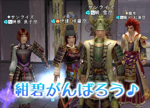 2011_0229_23.jpg