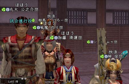 2011_0301_03.jpg