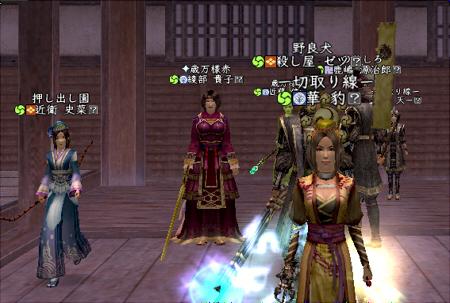 2011_0301_04.jpg