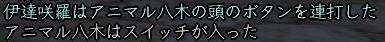 2011_0302_00.jpg