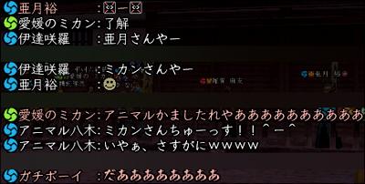 2011_0302_02.jpg