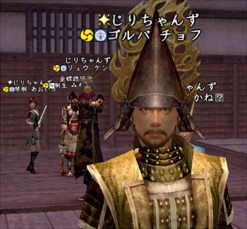2011_0302_04.jpg