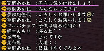 2011_0302_14.jpg