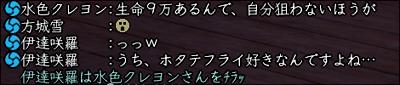 2011_0302_17.jpg