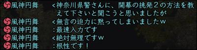 2011_0302_21.jpg
