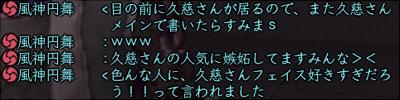 2011_0302_23.jpg