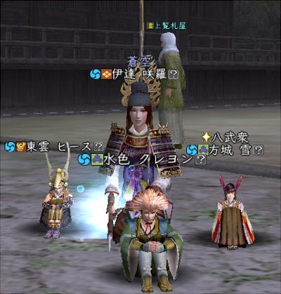2011_0304_0.jpg