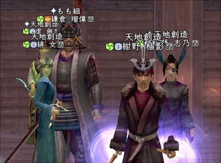 2011_0304_01.jpg