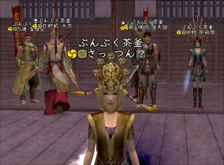 2011_0304_05.jpg