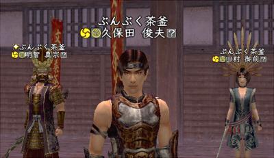 2011_0304_07.jpg