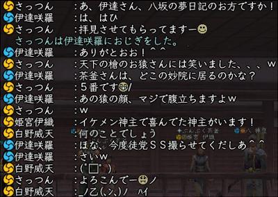 2011_0304_08.jpg