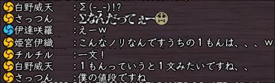 2011_0304_10.jpg