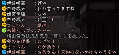 2011_0305_01.jpg