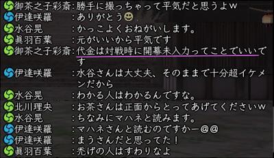 2011_0305_07.jpg