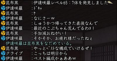2011_0305_13.jpg