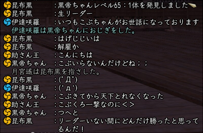 2011_0305_14.jpg