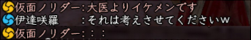 2011_0305_17.jpg