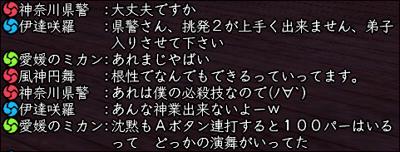 2011_030_08.jpg