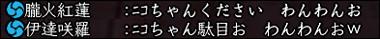 2011_0421_005.jpg
