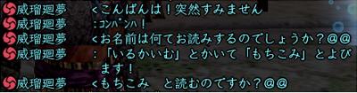 2011_0423_004.jpg