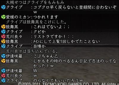 2011_0425_002.jpg