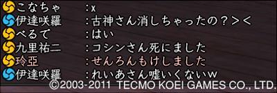 2011_0425_027.jpg