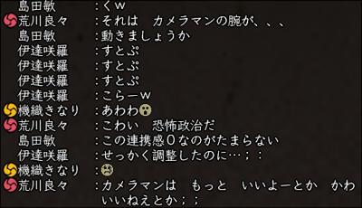 2011_0425_035.jpg