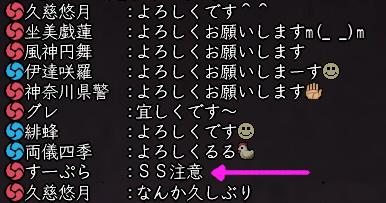 2011_0426_004.jpg