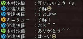 2011_0426_016.jpg