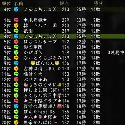 2011_0427_000.jpg