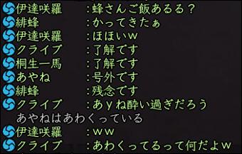 2011_0427_002.jpg