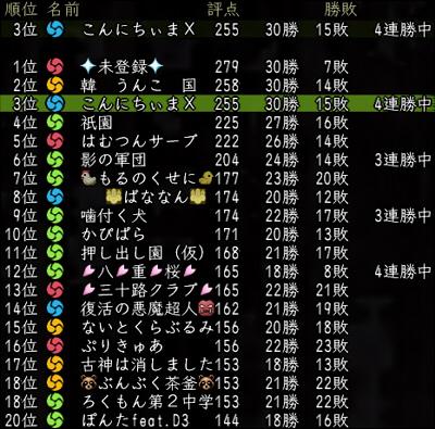 2011_0428_000.jpg