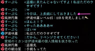 2011_0428_003.jpg