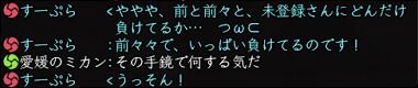 2011_0428_004.jpg