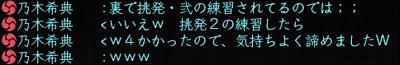 2011_0428_005.jpg