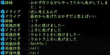 2011_0428_027.jpg