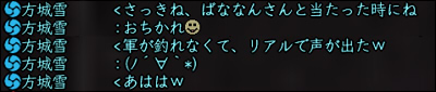 2011_0428_029.jpg