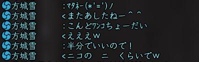 2011_0428_030.jpg
