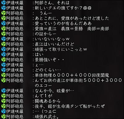 2011_0428_032.jpg