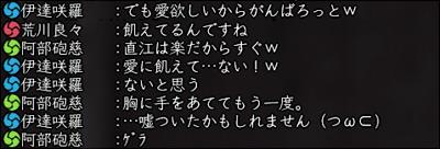 2011_0428_033.jpg