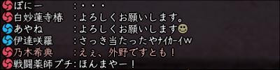 2011_0429_012.jpg