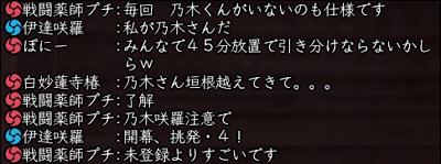 2011_0429_013.jpg
